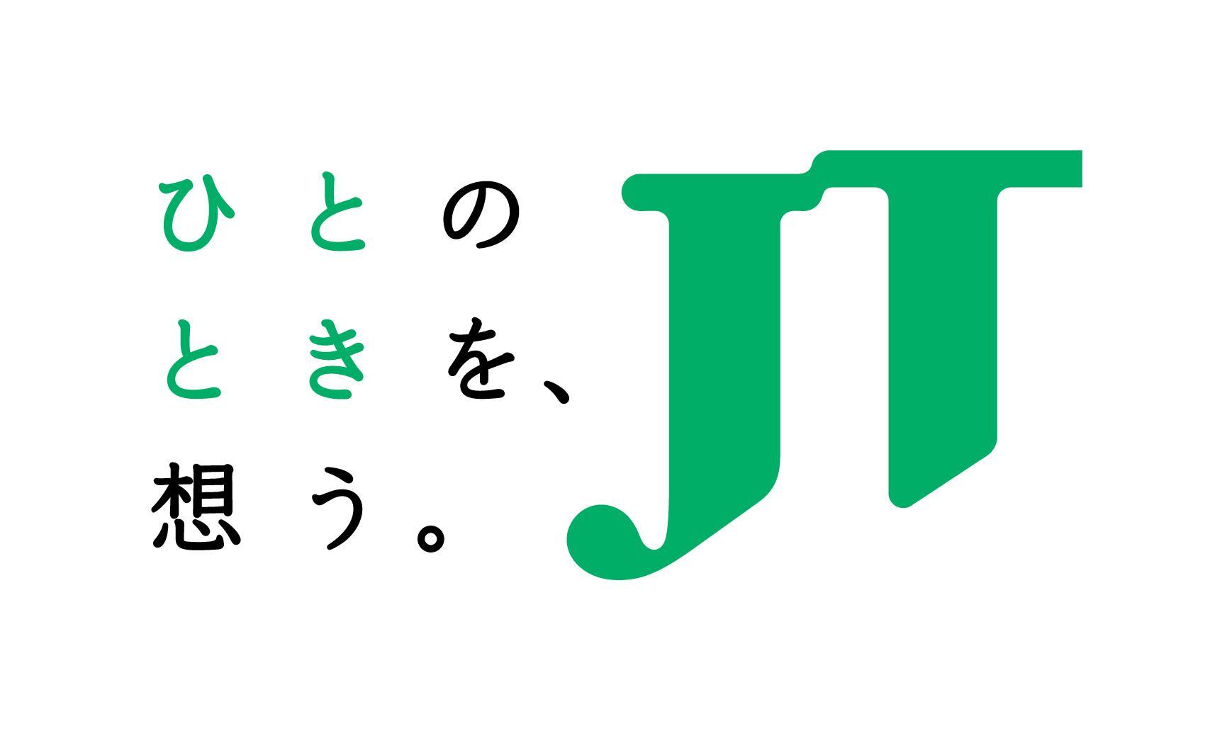 英語コーチングスクール「トライズ」法人プログラム導入事例 日本たばこ産業株式会社様